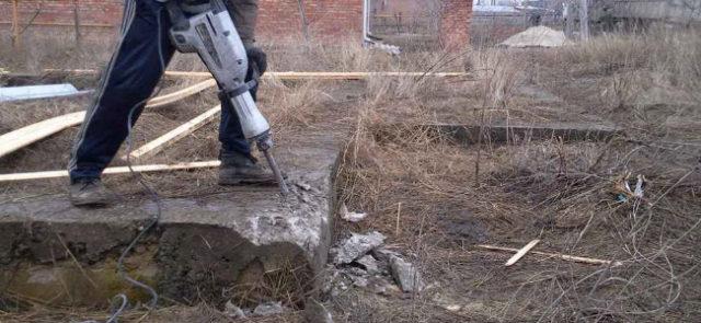 Демонтаж фундамента старого дома
